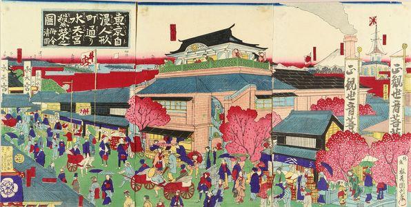 Utagawa Kunitoshi: Prosperity of Suitengu and Imasei restaurant on Ningyocho Street, triptych, 1882 - Hara Shobō