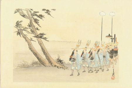 GEKKO: A sheet from - Hara Shobō