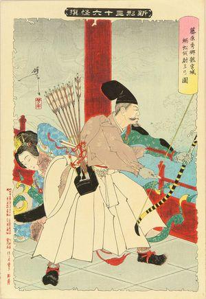 Tsukioka Yoshitoshi: Fujiwara no Hidesato shooting the centipede at the Dragon King's palace, from - Hara Shobō