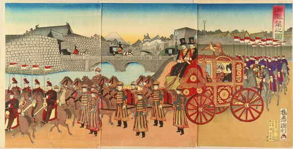 歌川国利: An imperial procession, triptych, 1889 - 原書房