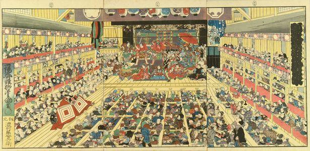 Utagawa Kunisada: An interior of a theater, triptych, 1858 - Hara Shobō