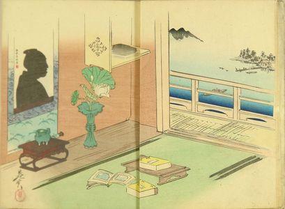 柴田是眞: , Kanagaki Robun, - 原書房
