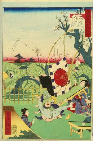 Ikkei: Plum Garden at Kameido, from - Hara Shobō