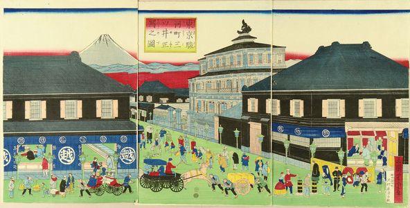 Utagawa Yoshitora: - Hara Shobō