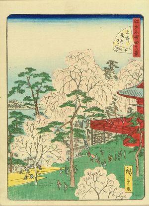 二歌川広重: Kiyomizu Hall at Ueno, from - 原書房