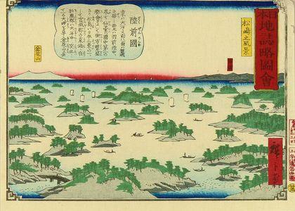 Utagawa Hiroshige III: Matsushima, Rikuzen Province, from - Hara Shobō