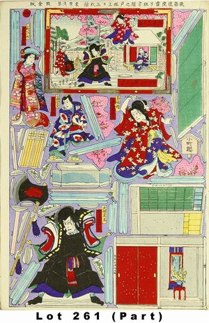 UNSIGNED: A miniature stage model of the kabuki performance - 原書房