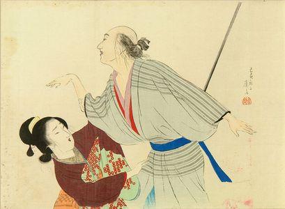 月岡耕漁: A frontispiece of a novel, 1899 - 原書房
