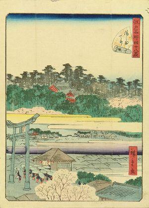 Utagawa Hiroshige II: Yushima Tenjin Shrine, from - Hara Shobō