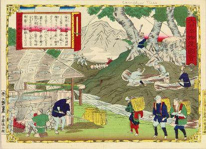 Utagawa Hiroshige III: Camphor, Hyuga Province, from - Hara Shobō