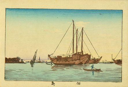 井上安治: Tsukuda Island, from - 原書房