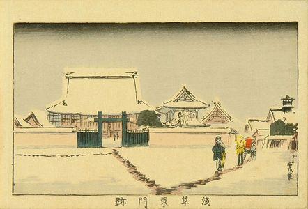 井上安治: East Gate of Asakusa Temple, from - 原書房