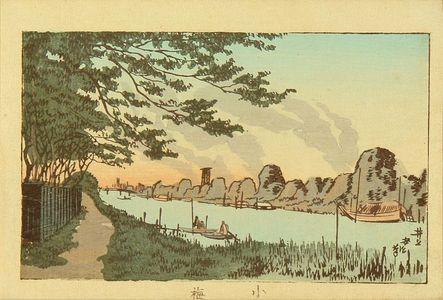 Inoue Yasuji: Koume, from - Hara Shobō
