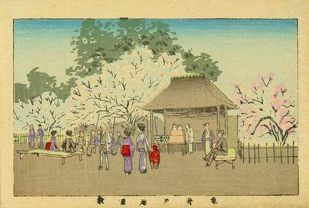 井上安治: Plum garden, Kameido, from - 原書房