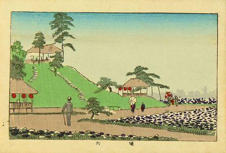 井上安治: Horikiri, from - 原書房