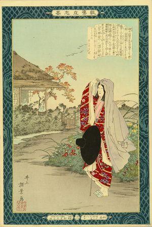 TANKEI: Notokeme, a dancer became a nun, from - Hara Shobō