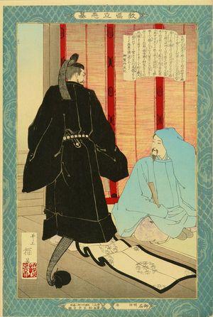 TANKEI: Dainagon nariyuki, from - Hara Shobō