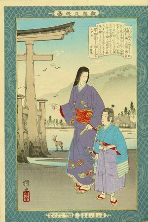 TANKEI: Mori Motonari, from - Hara Shobō