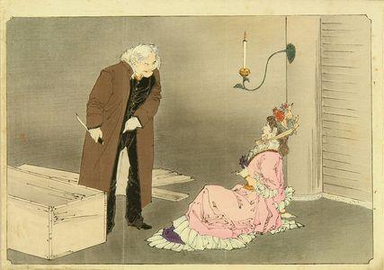 富岡英泉: Frontispiece of a novel, 1895 - 原書房
