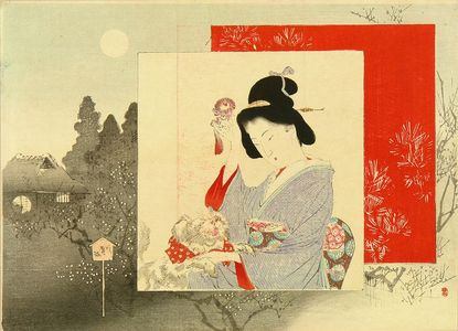 SUZUKI KASON: Frontispiece of a novel, from - 原書房