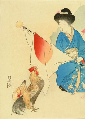 武内桂舟: Frontispiece of a novel, from - 原書房