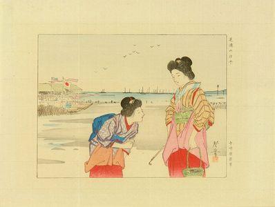 月岡耕漁: Frontispiece of a novel - 原書房