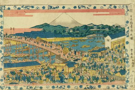 Sawa Sekkyo: An - Hara Shobō