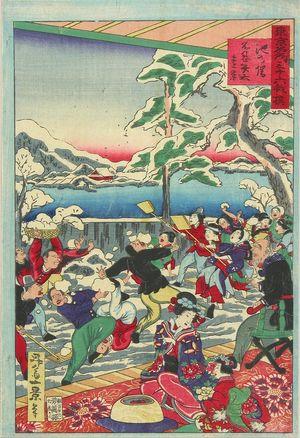 Ikkei: Distand view of Shinobazu Benten Shrine from Ikenohata, from - Hara Shobō