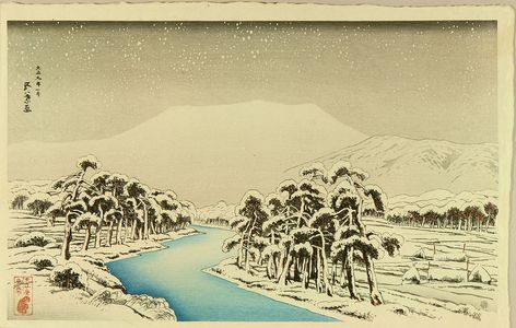 Hashiguchi Goyo: Yuki no Ibukiyama (Mount Ibuki in snow), numbered on verso 98/100, 1920 - Hara Shobō