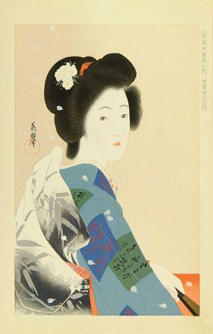 HIREZAKI EIHO: - Hara Shobō