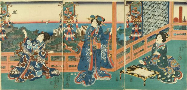 TOYOKUNI ��: Beauties on a terrace overlooking the sea, titled - Hara Shobō