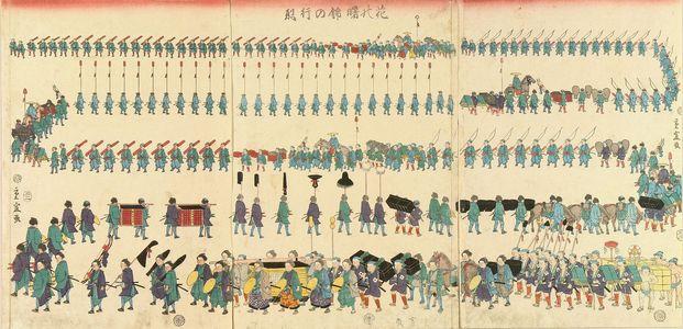 SHIGENOBU: A children's procession, triptych, 1857 - Hara Shobō