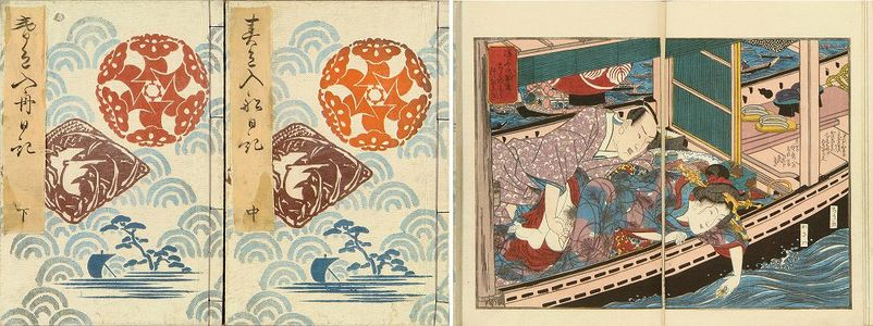 Unknown: , 3 vols., complete, original covers, altered title slips, Fine impression, good condition, slightly stained, covers very slightly worn - Hara Shobō