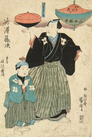 歌川国芳: A spinning-top performance by Takezawa Toji and his student Takezawa Kaneji, c.1844 - 原書房