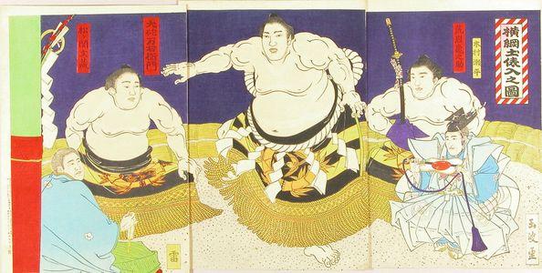 TAMANAMI: A Yokozuna entering the ring, triptych, 1901 - Hara Shobō