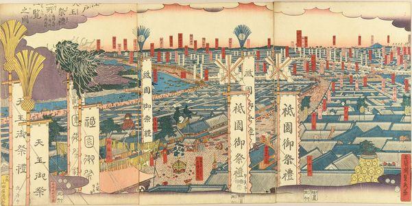 Utagawa Sadahide: View of Tenno Festival, Edo, triptych, 1853 - Hara Shobō