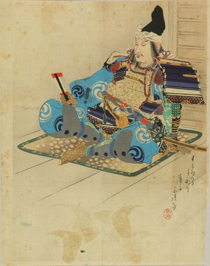 富岡英泉: A frontispiece of a novel, 1897 - 原書房