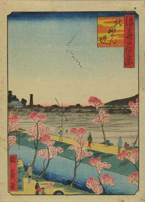 Utagawa Kunikazu: North Myogen Enbankment, from - Hara Shobō