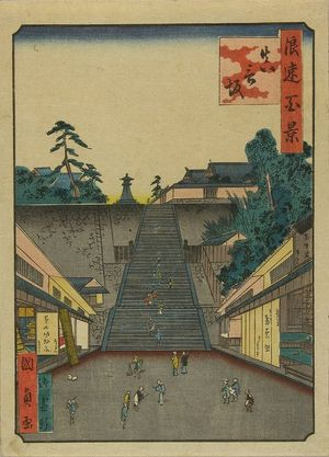Utagawa Kunikazu: Hingon Hill, from - Hara Shobō