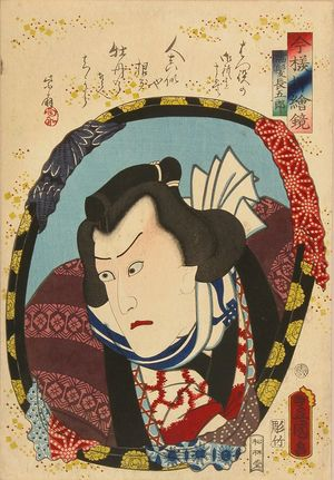 Utagawa Kunisada: A bust portrait of the actor Kawarazaki Gonjuro, from - Hara Shobō