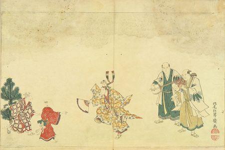 Kitao Shigemasa: A plate from an illustrated book, c.1795 - Hara Shobō