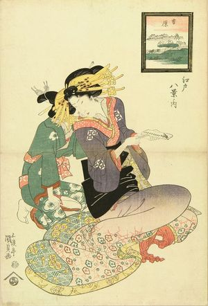 Utagawa Kunisada: A cortesan and servant, titled - Hara Shobō