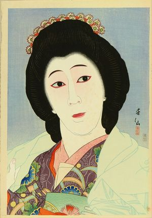 SHUNSEN: Portrait of the actor Onoe Baiko VI, in the role of Koyuri, with blue mica background, c.1926 - 原書房