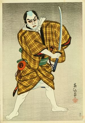 SHUNSEN: Posrtait of the actor Onoe Kikugoro VI, in the role of Motoemon, c.1926 - 原書房