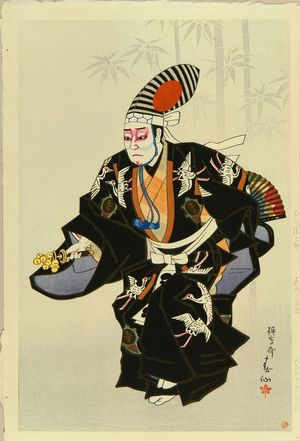 SHUNSEN: Portrait of the actor Ichikawa Ennosuke, in the role of Sambaso, 1952 - Hara Shobō