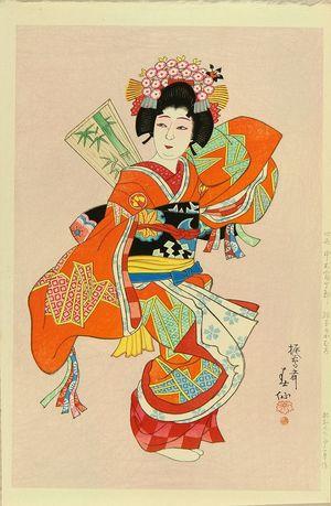 SHUNSEN: Portrait of the actor Nakamura tomijuro IV, in the role of Hago no Kamuro, 1952 - Hara Shobō