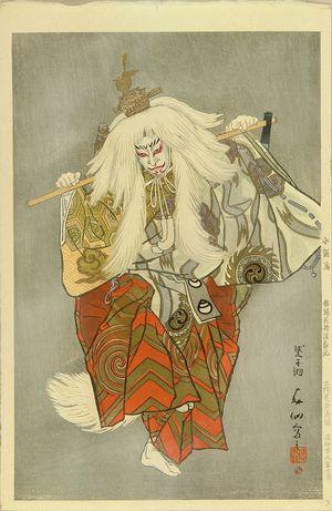 SHUNSEN: Portrait of the actor Hanayagi Jusuke, in the role of Kokaji, with silver mica background, 1896 - Hara Shobō