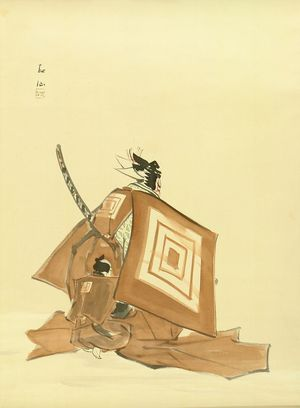 SHUNSEN: Portrait of the actor Ichikawa Danjuro wearing costume for his performance, - 原書房