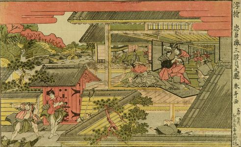 SHUNTEI: Act III of - Hara Shobō