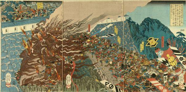 Utagawa Yoshikazu: Kusunoki Masashige and troops, shuts themselves up in the Shihaya Castle, defeats Minamoto clan by burning down the bridge, triptych, c.1848 - Hara Shobō